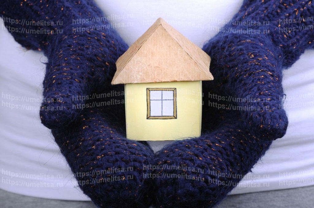 Сберегаем домашнее тепло  c69f810f1cf75
